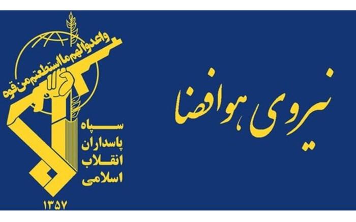 مرکز عضویابی و گزینش نیروی هوا فضای سپاه از بین واجدین شرایط افسر دانش آموخته می پذیرد